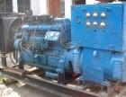 江门二手发电机 变压器 大型废旧机械设备回收