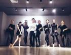 舞蹈考级和教师资格证的区别,西安嘉艺舞蹈回答你