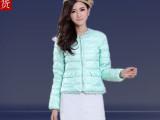 2014秋冬新款女轻薄短款羽绒服纯色修身欧洲站荷叶边女装