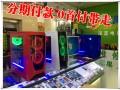 电脑办公需要什么配置 网吧玩游戏的电脑 广州电脑商城