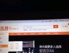 壹环网-专业智能环保家电加盟 家用电器