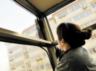 青岛市南灯具清洗 家庭保洁油烟机清洗地板打蜡靠谱公司