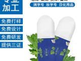 中药艾灸液贴牌加工 艾灸液厂家招商