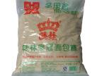 供应批发  味林皇冠面包糠 多用途面包糠 裹炸食物 烹饪 1kg