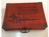 北京木质茶叶礼品包装盒 纪念币木盒 雪茄木盒