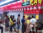 上海枇杷烤鸭加盟 卤菜熟食 投资金额 1-5万元