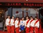 湘潭礼仪、模特、主持、演艺演出服务
