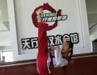 天行健跆拳道拳击散打培训