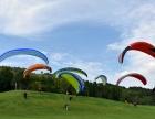 武汉花山滑翔伞基地
