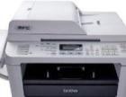 打印机维修加粉