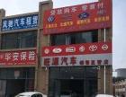 上海大众朗逸13款