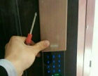 花果园开锁换锁芯管道疏通服务热线电话