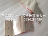 动力电池连接器JGT2金戈熔压焊覆镍铜箔软连连接