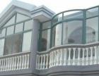 厂家直销门窗护栏.隐形纱窗.室内外衣架免费上门安装