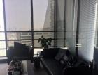 天鹅湖 新地中心267平精装写字楼对外出租
