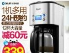 东菱咖啡机