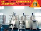 河北柴油尾气处理液厂家/车用尿素液设备价格