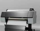 打印机、复印机、传真机、扫描仪、投影仪专业维修