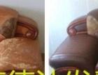 南宁沙发维修|翻新皮沙发|定做红木沙发海绵坐垫