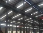 衡东 大浦工业园 厂房 6000平米