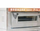 单层单盘红外线智能温控电烤炉转让