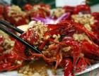 我的虾享虾火锅 关注我的虾享虾火锅了解我的虾享虾火锅加盟