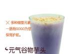 水吧奶茶加盟九大运营优势