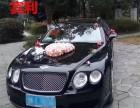 杭州及周边城市婚车租赁,车队,奔驰宝马奥迪所有高端车型