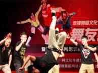 深圳上梅林青少年街舞培训班招生中
