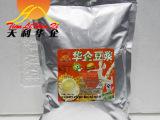 【商家力荐】现货供应专用奶茶原料 现磨豆浆 纯正口感华企豆浆