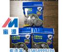 临沂郯城县钢丝球在使用之前应该如何做欢迎对比评价