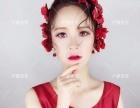 襄阳卢娜造型谷山旗舰店 新娘跟妆 早妆宴会妆生活妆