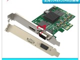 北京美菲特M1230-2D单路HDMI超高清音采集卡