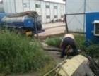 无锡惠山区清理沉淀池 工厂污水沉淀池清理