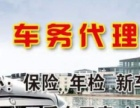 鑫源帮忙跑腿车辆 帮忙跑腿