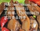 黄冈哪有卤菜凉菜培训
