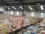 合肥农家书屋装备 畅销图书批发 安徽农家书屋采购