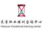 合肥一级消防工程师培训安徽消防工程师培训