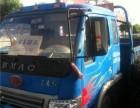 台州市路桥区路南街道物流公司托运服务