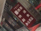 (个人)谢家湾万象城商业街盈利外卖店转让!!!