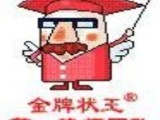 广州天河区房产买卖纠纷找律师 房产买卖违约责任找律师收费标准