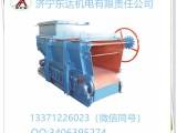 东达GLW330/7.5/S往复式给料机专利产品煤安证