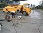 无锡滨湖区污水管道清洗