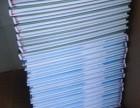 平顶山纪念册制作,平顶山相册制作,平顶山哪有做学生相册的