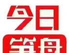 买一层送一层丽江花园临街旺铺出售58万带阁楼