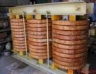 鞍山电缆线高价回收 鞍山电瓶高价回收 铅酸电瓶回收
