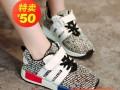 品牌童鞋厂家亏本清仓特卖 一件代发 正品保证 20元夏季鞋