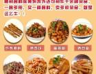 焖鸡米饭 优质加盟品牌 创业好生意