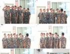 问题少年学校 肇庆特殊少年专门教育 全日制寄宿