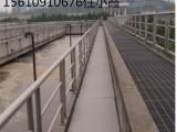 电厂格栅板平台 钢格栅板生产厂家